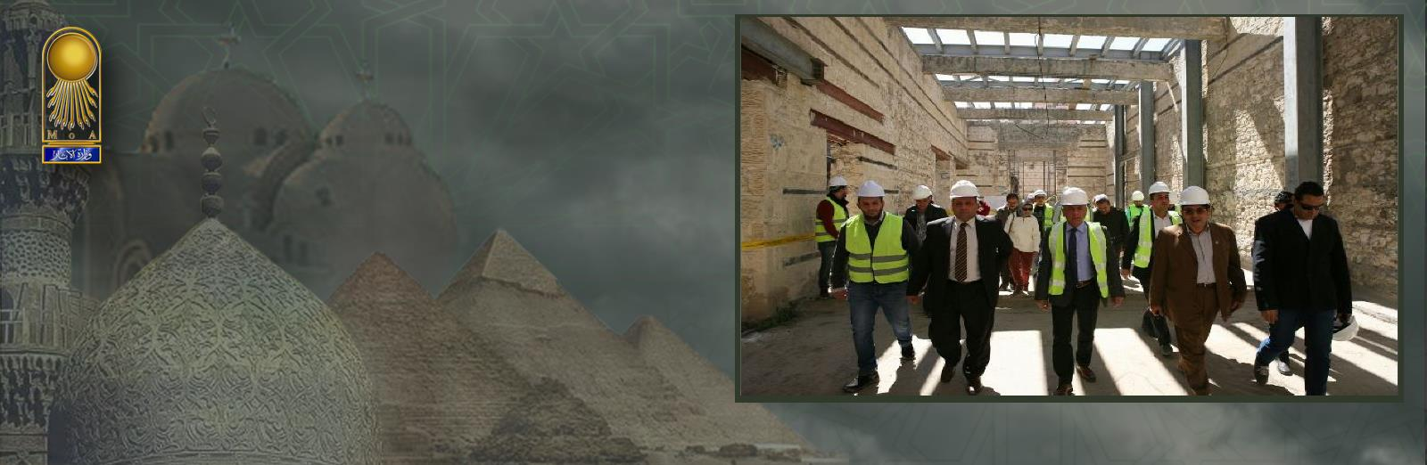 Leaders of the Ministry of Antiquities inspect the restoration work of the Greco-Roman Museum and the Jewish Temple