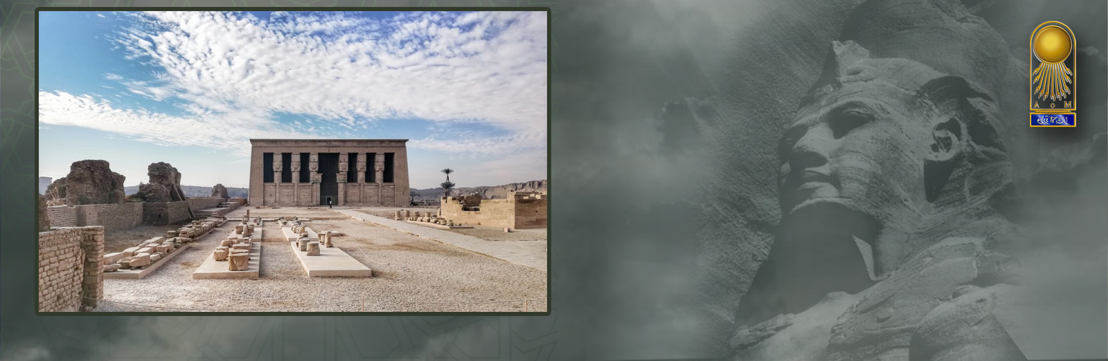 the development project of the archaeological site of Dendera Temple