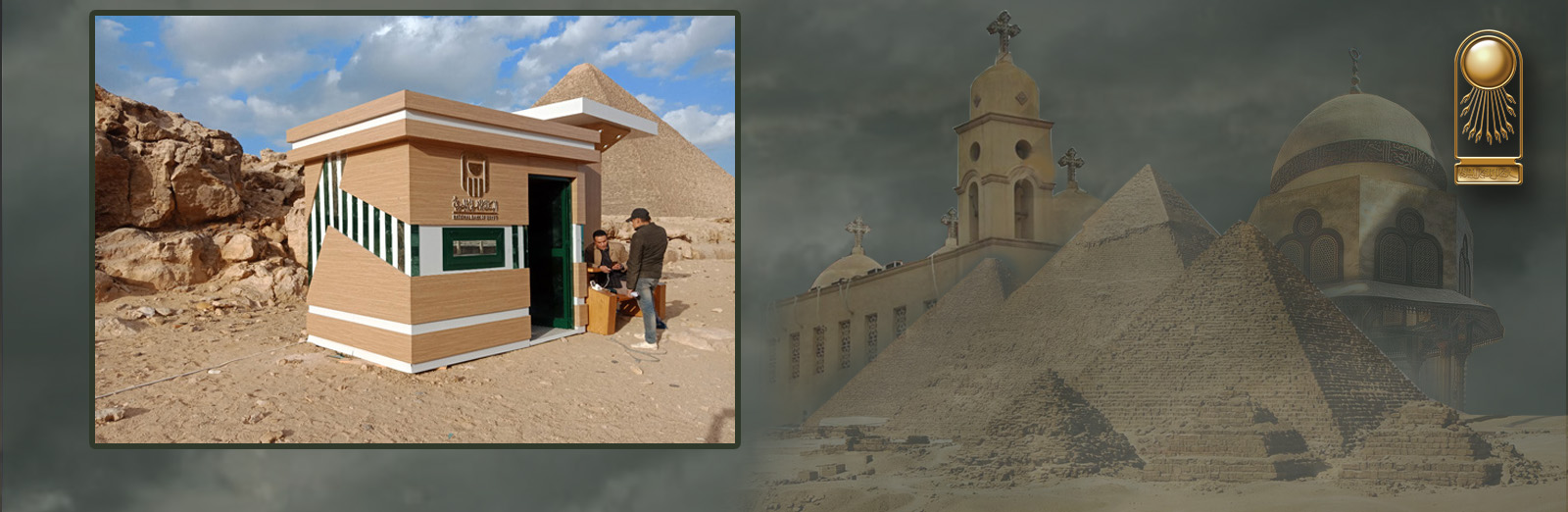 New services for visitors at archaeological sites in Egypt.