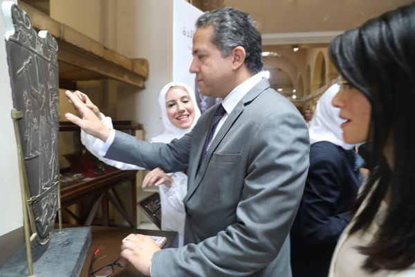 Feeling the Eternal Masterpieces of Egypta special Path for the Visually Impaired at the Egyptian Museum in Cairo