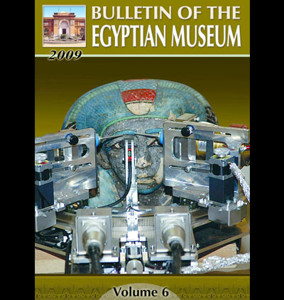 (6)Bulletin of Egyptian Museum