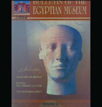 (Bulletin of The Egyptian Museum (Bem vol.1